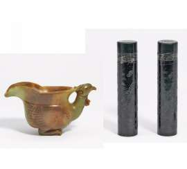 Archaic libation vessel in the shape of a bird and a pair of cylindrical containers