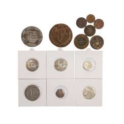 Russia - collection of various copper coins and silver coins.