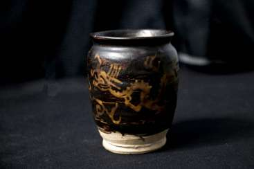 A BLACK-GLAZED JAR JIZHOU YAO SONG DYNASTY (960-1279)