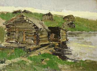 "The Painting ""Houses"". Arkhipov S. G. Nach. XX"