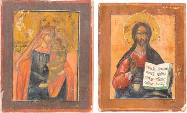 TWO SMALL ICONS: CHRIST PANTOCRATOR AND THE MOTHER OF GOD 'DELIGHT IN THE SUFFERING'
