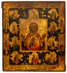 MOTHER OF GOD OF KURSK WITH PROPHETS AND SAINTS
