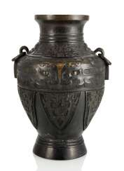 Hu-shaped Vase in the archaic style Bronze with partial gold plating