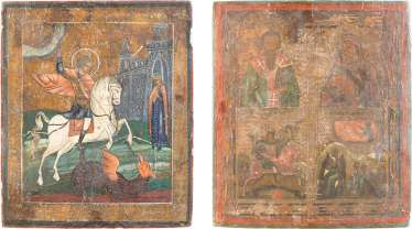TWO ICONS: THE FOUR FIELDS-ICON AND SAINT GEORGE THE DRAGON SLAYER