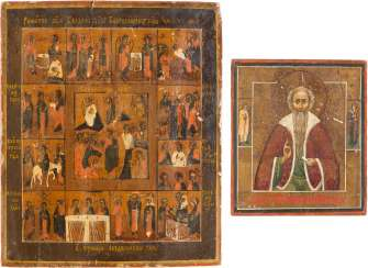 TWO ICONS: SMALL ICON WITH SAINT NICHOLAS AND HOLIDAY ICON
