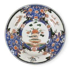 Plate With Antique Decor