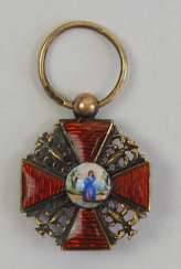 Russia: order of St. Anna, 2. Model (1810-1917), And The Miniature.