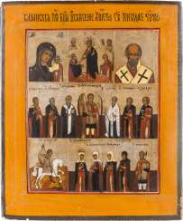 THE MORE FIELDS ICON WITH THE HADES JOURNEY OF CHRIST, THE KAZANSKAYA AND THE SELECTED SAINTS