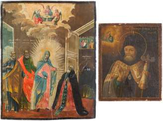 A SMALL ICON WITH THE HOLY MITROFAN OF VORONEZH AND ICON WITH THE APPEARANCE OF THE MOTHER OF GOD BEFORE THE HOLY SERGEI OF RADONEZH