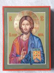 The Icon Of Jesus Pantocrator (Pantokrator). Savior. Jesus Christ.