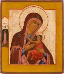 ICON WITH THE MOTHER OF GOD OF ARABIA (ARAPSKAJA) Russia