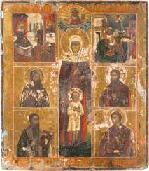 LARGE-SCALE MULTI-SQUARE ICON WITH THE SAINTS JULITTA AND KIRIK, HOLY, AS WELL AS THE BIRTH AND BEHEADING OF JOHN THE FORERUNNER
