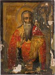 ICON WITH THE HOLY CHARALAMPOS Greece