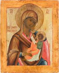 ICON OF THE MOTHER OF GOD 'SOOTHE MY SORROWS'