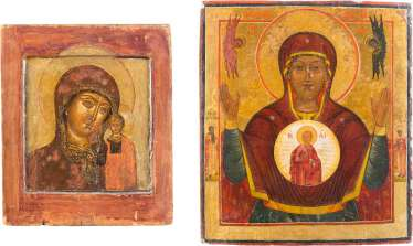 TWO ICONS: MOTHER OF GOD OF KAZAN (KAZANSKAYA) AND THE MOTHER OF GOD OF THE SIGN (ZNAMENIE)