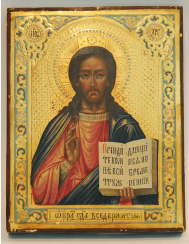 The Icon Of The Lord Almighty .the beginning of the 20th century