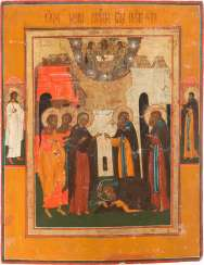 ICON WITH THE APPEARANCE OF THE MOTHER OF GOD BEFORE THE HOLY SERGEI OF RADONEZH