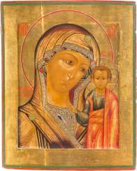 LARGE-SCALE ICON OF THE MOTHER OF GOD OF KAZAN (KAZANSKAYA)