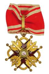 Russia: Imperial and Royal order of Saint Stanislaus, 2. Model, 3. Type (1917-1920), 2. Class with swords.