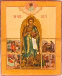 LARGE-FORMAT ICON WITH JOHN THE PRECURSOR WITH SCENES OF HIS VITA