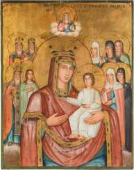 LARGE-SCALE ICON OF THE MOTHER OF GOD WITH THE CHRIST CHILD, AND NINE SELECTED SAINTS