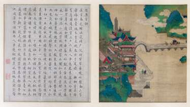 In the style of Qiu Ying (CA. 1494-1552)