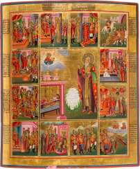LARGE-FORMAT VITA ICON OF ST. CHARALAMPIOS
