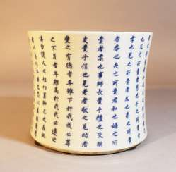 Chinese porcelain jar with script signs, Qing Dynasty
