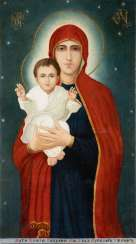 UNKNOWN PAINTER in the 20th century. Century Of The Mother Of God 'Wasnetsowskaja'