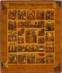 EXTENDED HOLIDAY ICON WITH THE PASSION CYCLE AND THE FOUR EVANGELISTS Russia