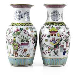 PAIR OF 'FAMILLE-ROSE'VASES WITH
