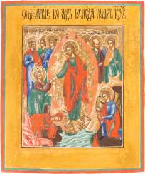 A SMALL ICON OF THE DESCENT OF CHRIST INTO HELL AND THE LIBERATION OF THE ANCESTORS