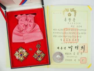 Discount Egon Franke, the South Korea order of diplomatic merit (Gwanghawa), 1. Class, in a case, with certificate for the Federal Minister of intra-German relations.