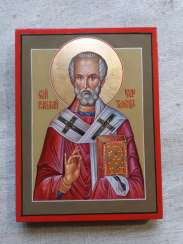 The icon of Saint Nicholas, Bishop of Myra. Nicolas Of Myra.