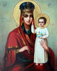The virgin Mary Look down on humility, Holy Martyr Vladimir, Saint Barbara, Agapit of Pechersk