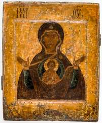 Early icon of the mother of God of the sign (Známenie)