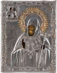 A SMALL ICON WITH THE SAINT MITROPHAN OF VORONEZH WITH SILVER OKLAD