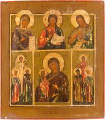 THE MORE FIELDS ICON WITH THE DEESIS, THE THREE-HANDED MOTHER OF GOD AND SELECTED SAINTS