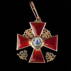 The order of St. Anne 2 nd degree