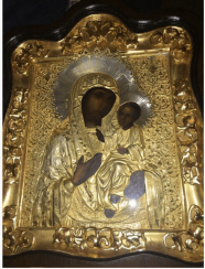 The icon of the Smolensk mother of God Hodegetria , silver