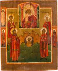 PATRONAL ICON OF THE MOTHER OF GOD 'FINDING THE LOST' AND FIVE SACRED