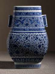 'Hu'shaped Vase made of porcelain with mythical animals and lucky emblems