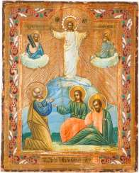 A SMALL ICON WITH THE TRANSFIGURATION OF CHRIST