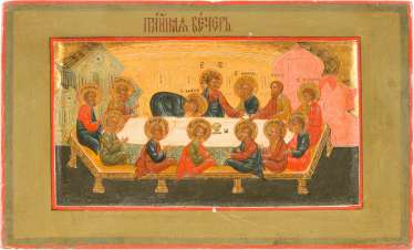 A SMALL ICON WITH THE LAST SUPPER