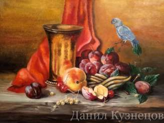 "Oil painting ""Wealth of life"""
