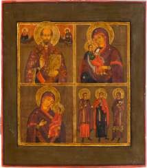 FOUR FIELDS ICON WITH ST. NICHOLAS OF MYRA, MERCY PICTURES OF THE MOTHER OF GOD AND SAMON, GURI AND AVIV