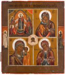 LARGE-FORMAT FOUR FIELDS ICON WITH MERCY IMAGES OF THE MOTHER OF GOD Russia