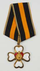 Russia: order of the merciful heart, decoration.