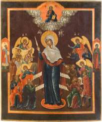 ICON OF THE MOTHER OF GOD 'JOY OF ALL WHO SORROW'