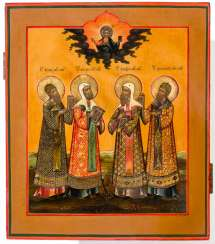 Rare icon of the four Holy metropolitans of Moscow, saints, Jonah, St. Peter, St. Alexius and St. Philip